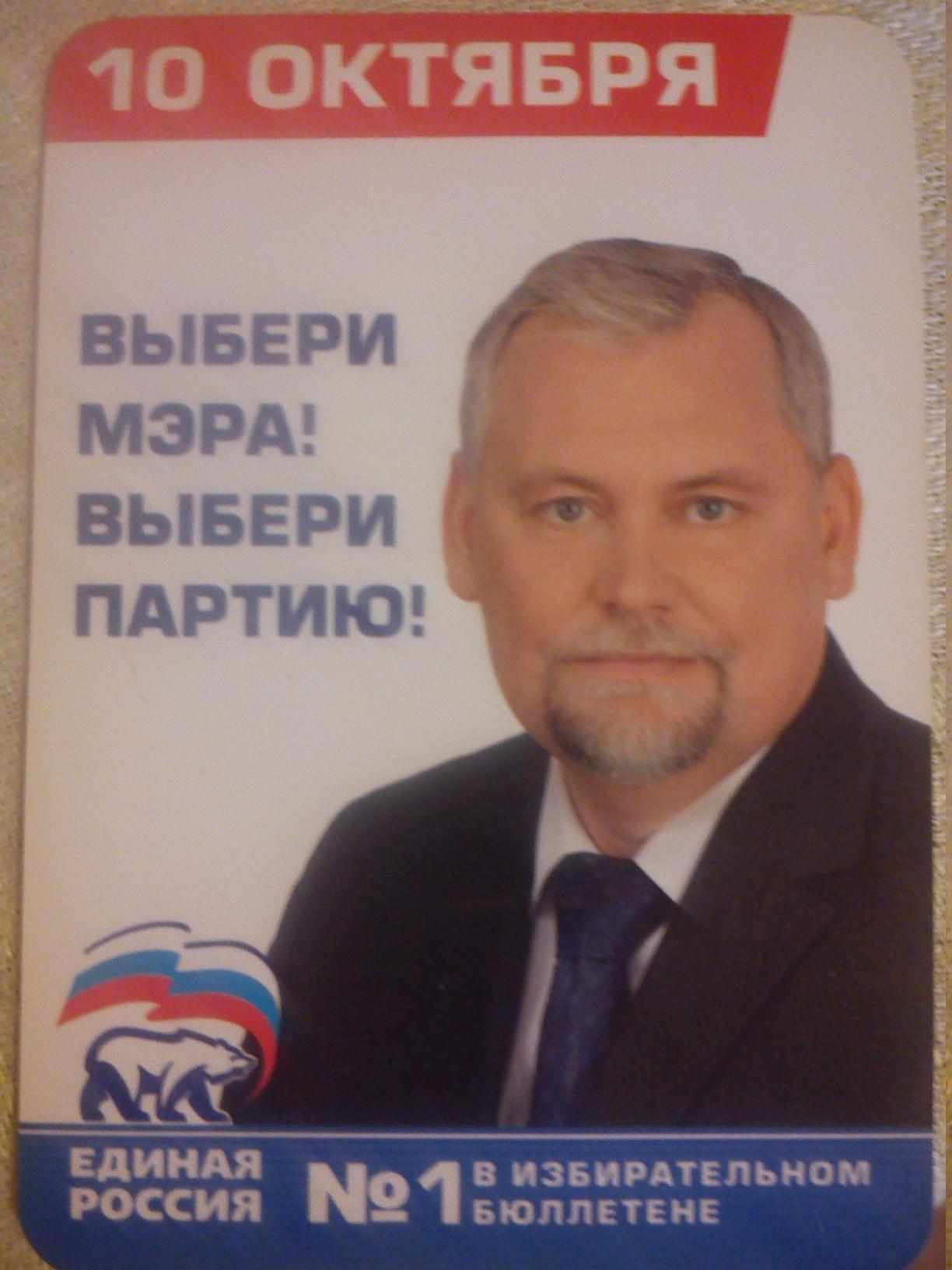 Булавинов