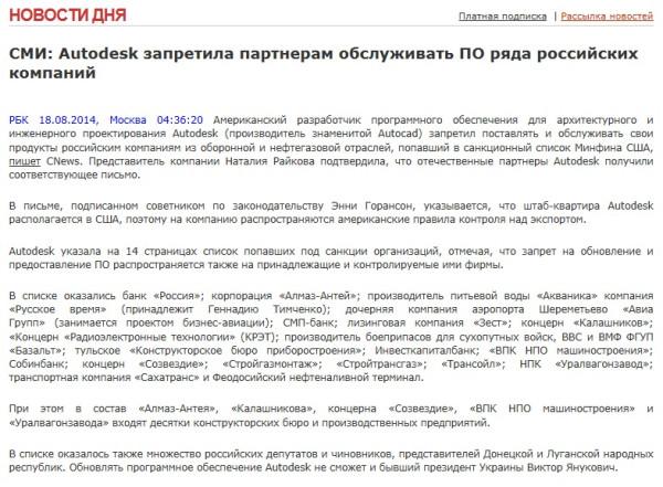 Настоящие переговорщики - это наши солдаты, которые куют победу Украины в войне против РФ, - дипломат - Цензор.НЕТ 7982
