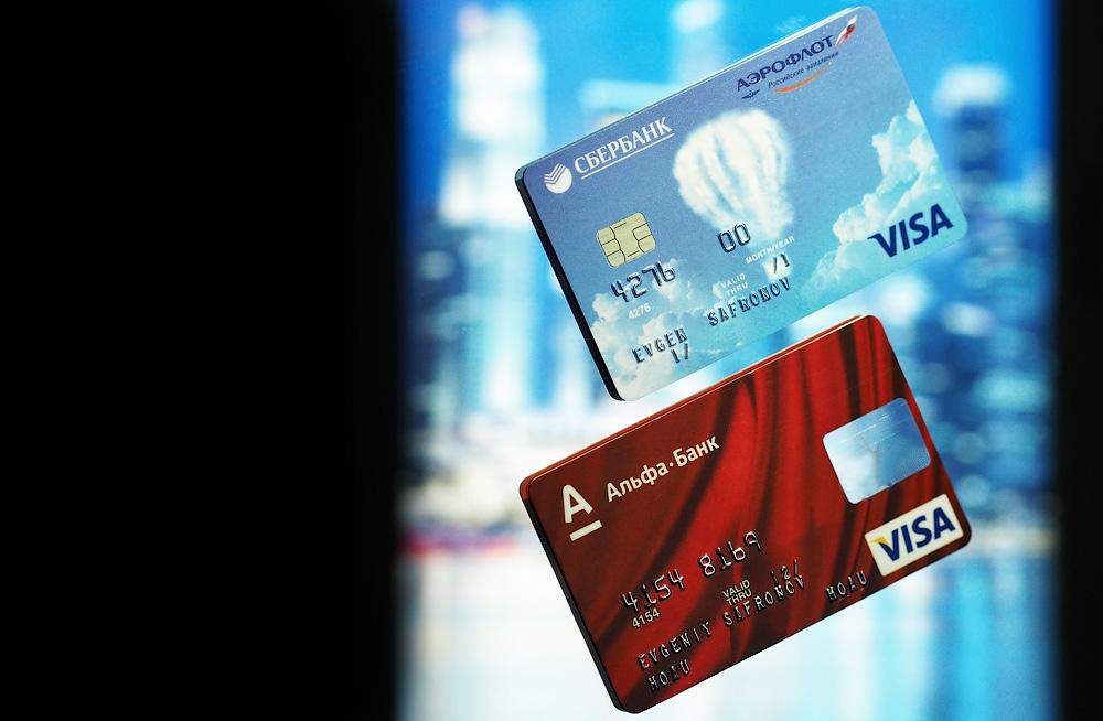 Подать заявку на ипотеку сбербанк онлайн