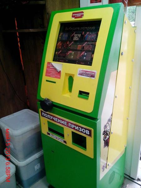 Азартные Игровые 3D Автоматы Играть Бесплатно
