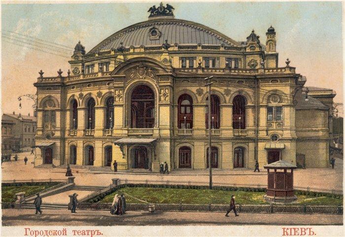 Читая старые газеты. Киев. Городской театр. Опера.