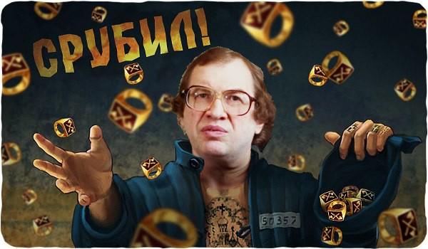 тюряга-мавроди-срубил!-524910