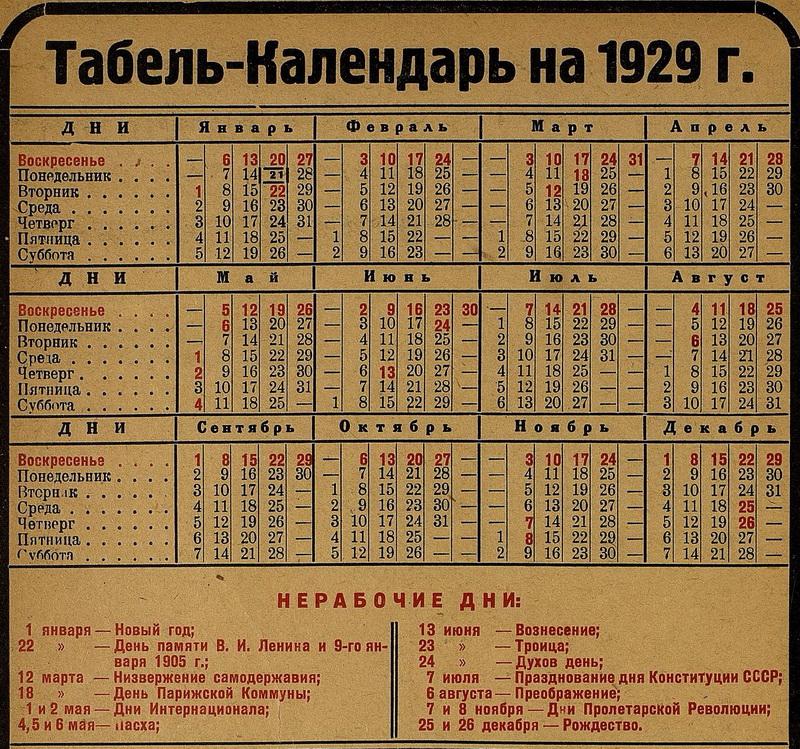 Порошенко подписал закон о выходном дне 25 декабря - Цензор.НЕТ 6054