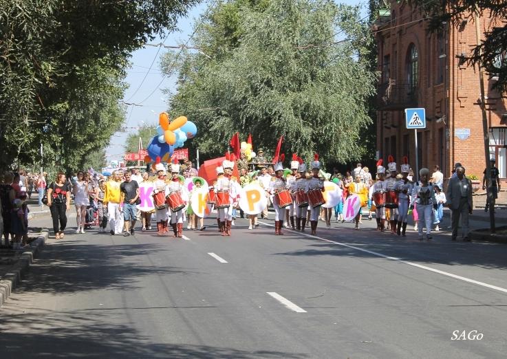 День города 2012 004