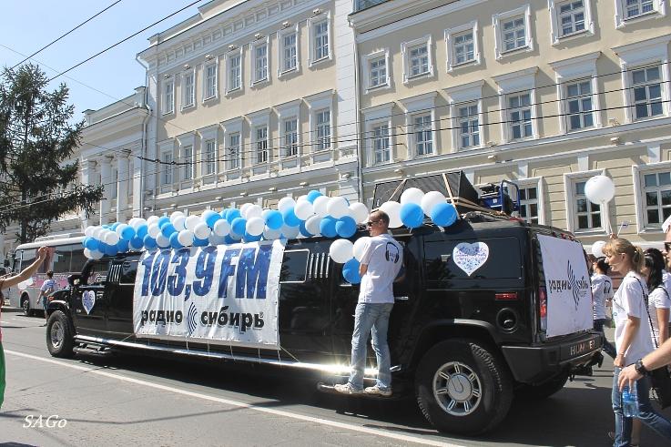 День города 2012 016