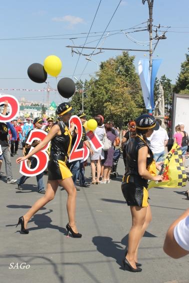 День города 2012 032