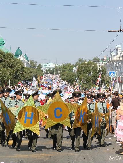 День города 2012 049