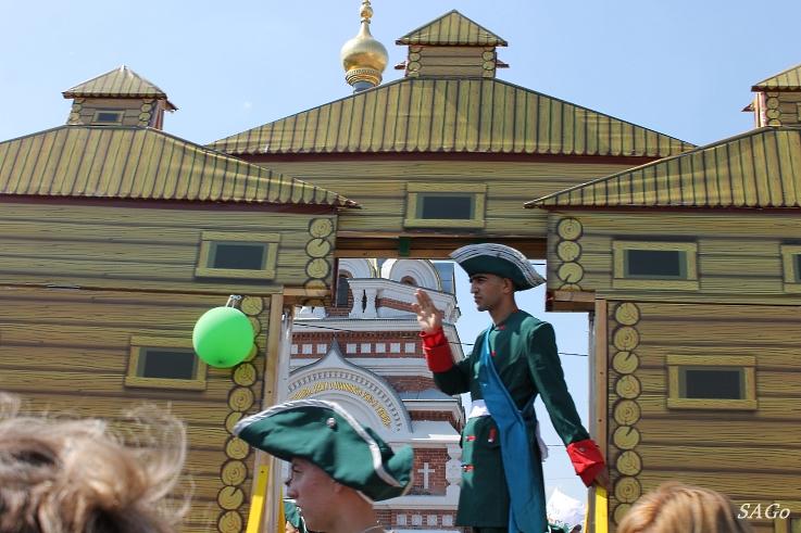 День города 2012 051