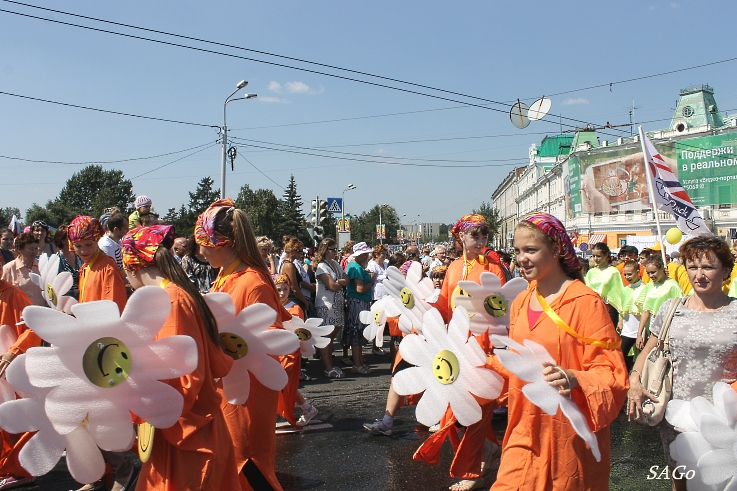 День города 2012 068