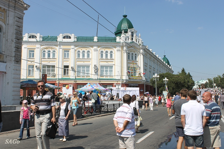День города 2012 081