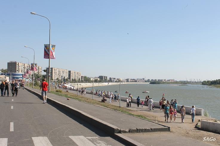 День города 2012 281