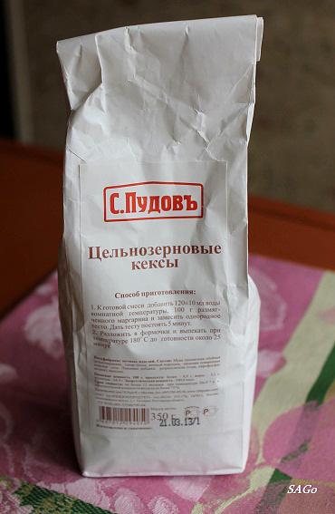 кулинария 0361