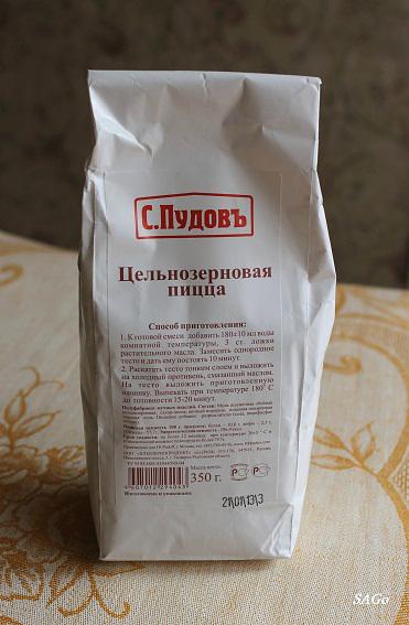 кулинария 002
