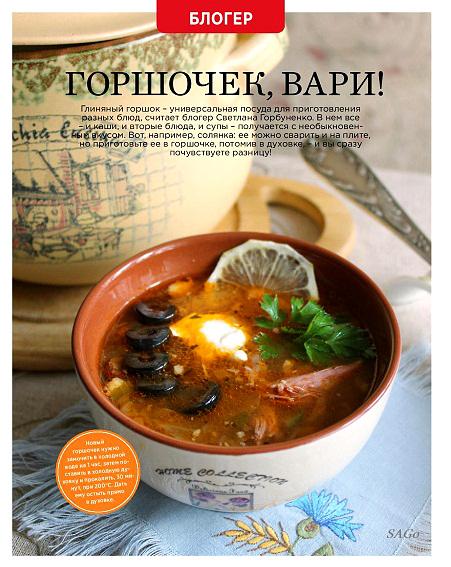 Blogger_nov-page-002