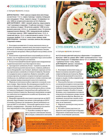 Blogger_nov-page-003