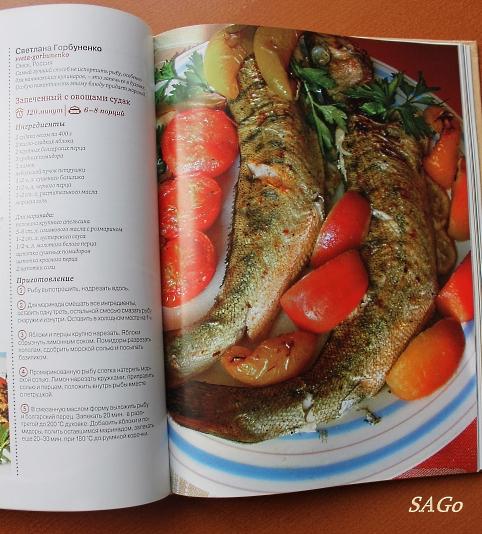 Народная книга рецептов - 3 047