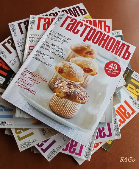 Народная книга рецептов - 3 080