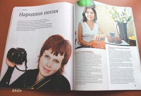 Копия Народная книга рецептов - 3 092