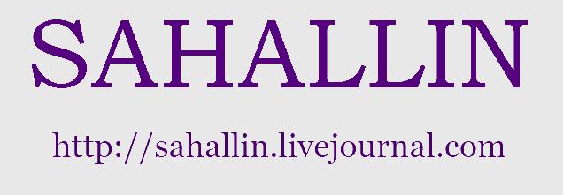 SAHALLIN
