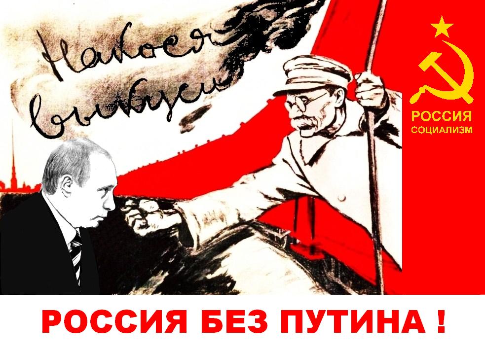 Волонтеры создали мультиязычный сайт о событиях на Майдане и Донбассе - Цензор.НЕТ 3347