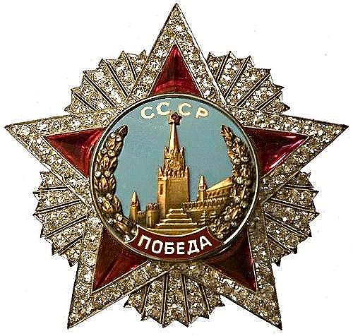 Orden-Pobeda-Marshal_Vasilevsky.