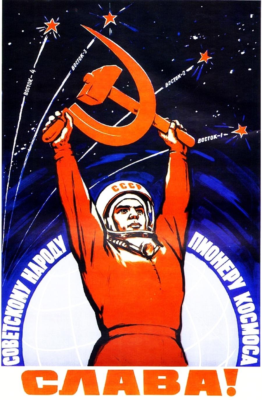 Картинки по запросу социализм картинки открытки