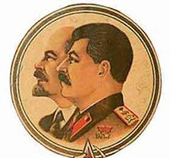 ленин-сталин