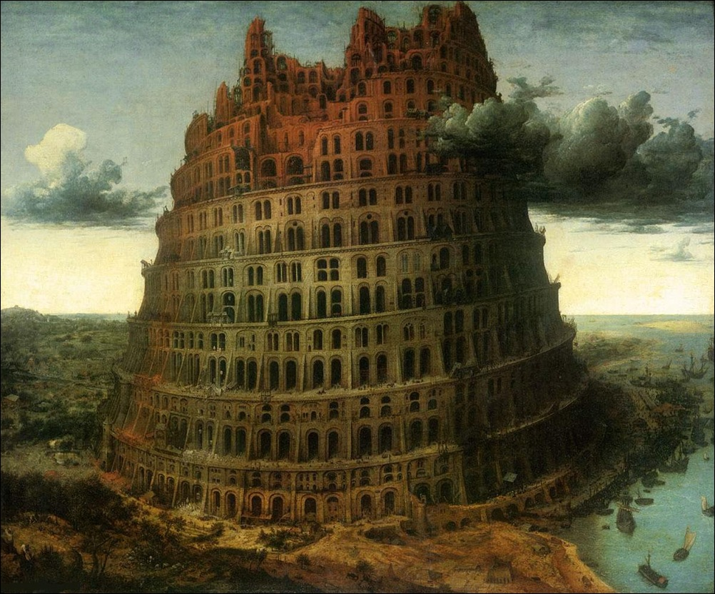 Брейгель.Вавилонская башня