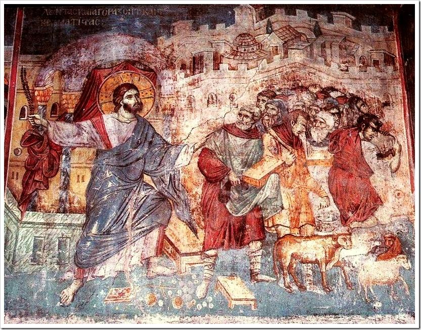 Изгнание торгующих из храма .Мануил Панселин македония 13 век афон