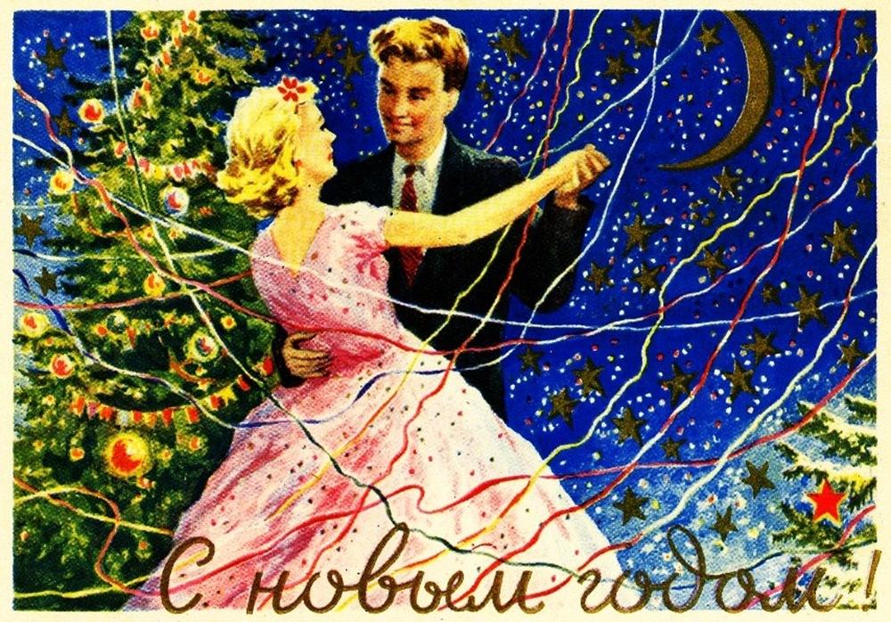 Поздравление танцору с новым годом