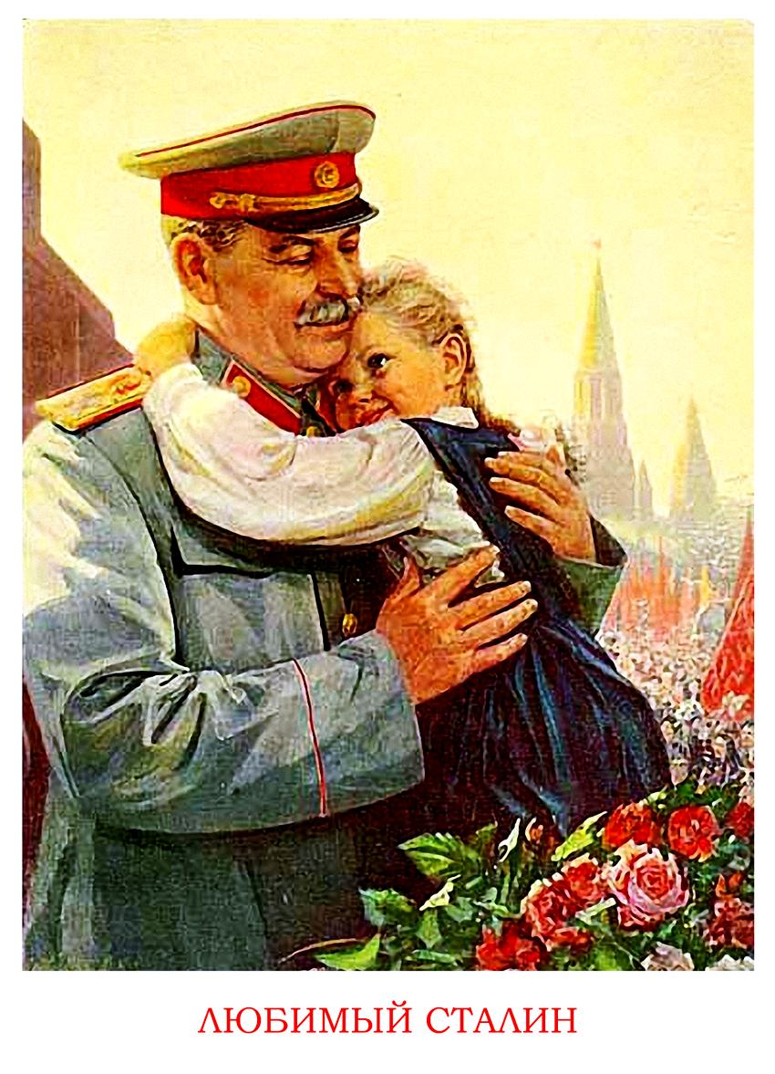 День победы открытки ссср детские