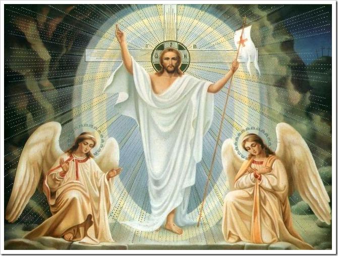 Христос воскреший.