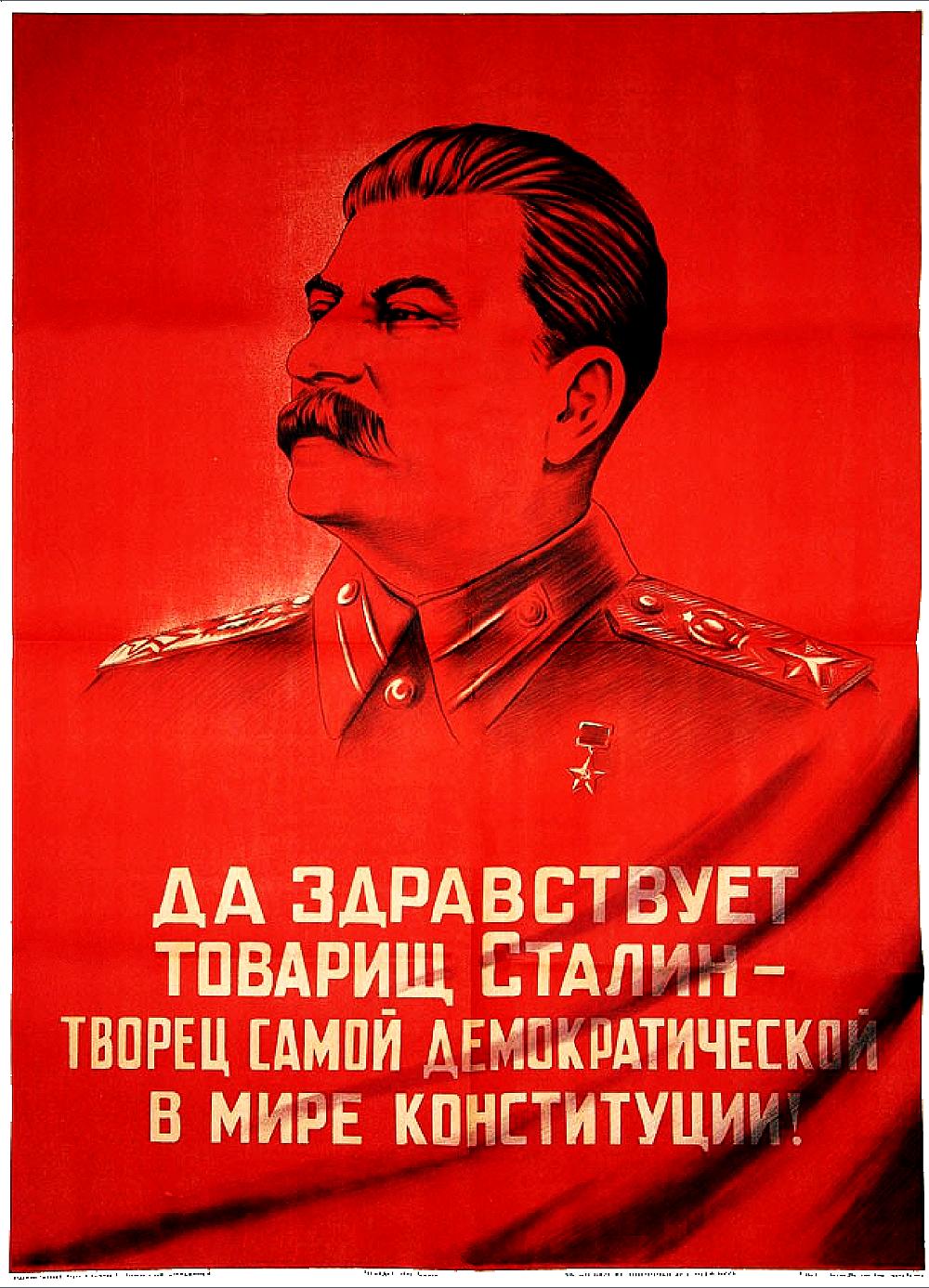 tyrant of steel joseph stalin essay Essays and criticism on joseph stalin - criticism joseph stalin criticism - essay homework help the mind of the tyrant.