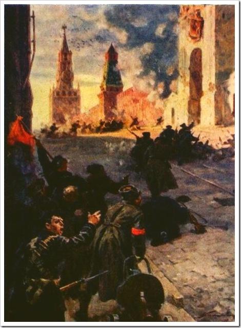 А. Плотнов. Взятие Кремля.