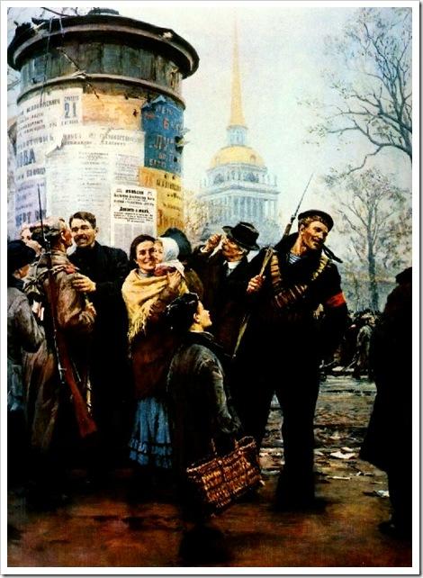 Н. Осенев. Первое слово Советской власти. 1952