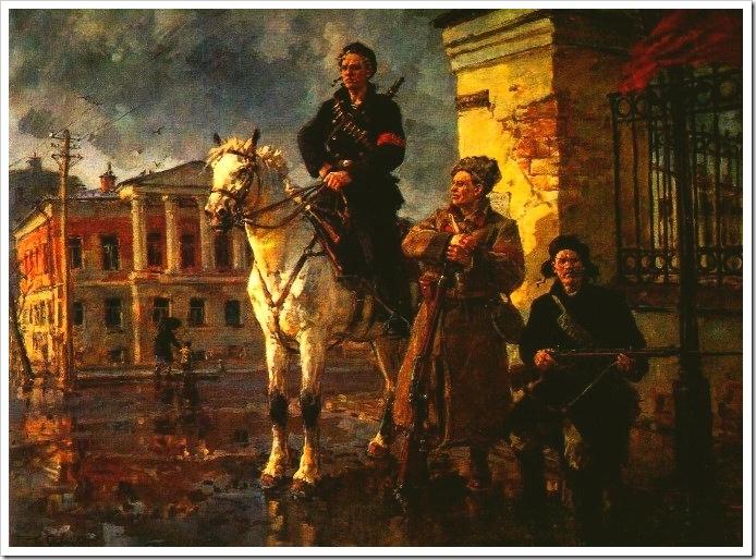 Г. Савицкий. Первые дни Октября. 1929