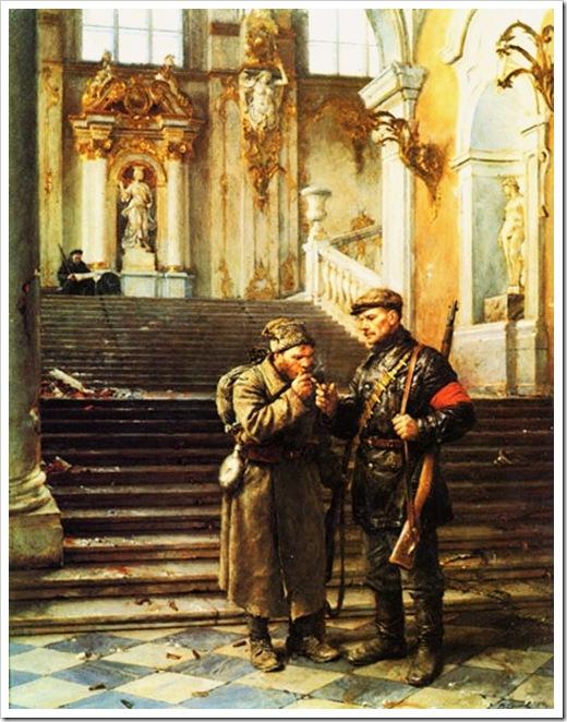 В. Серов. Зимний взят. 1954