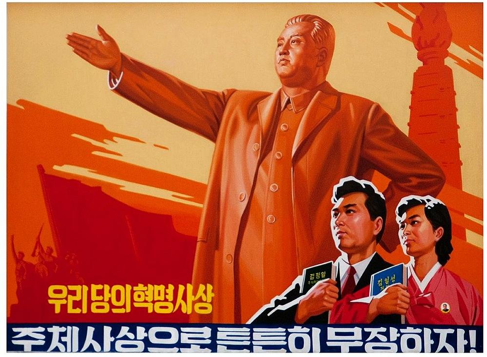 ЦБ Южной Кореи сообщил о замедлении темпов роста экономики КНДР до уровня 2007 года