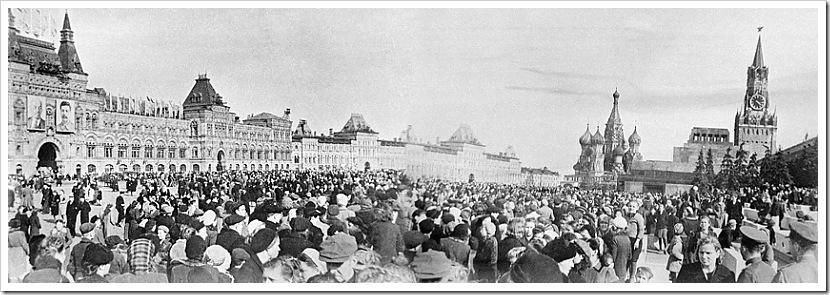 Москва. На Красной площади в День Победы 9 мая 1945 года.