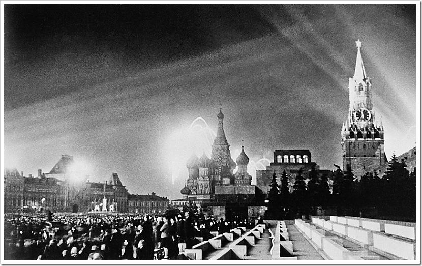 г. Москва, 9 мая 1945 год.