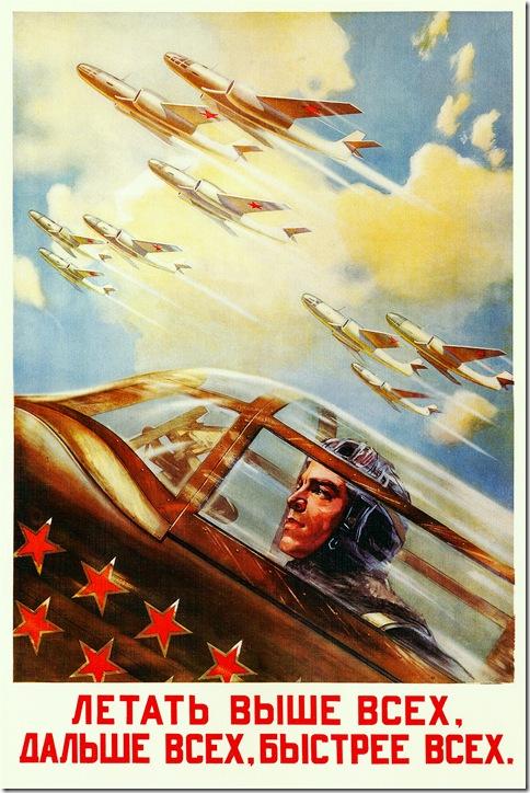 Открытка день военных летчиков, бросил