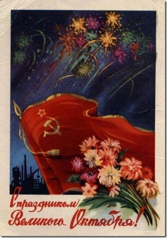 1959__С_праздником_Великого_Октября!