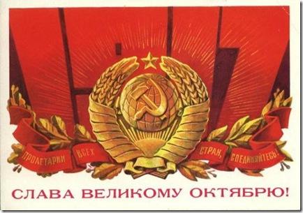 1917год