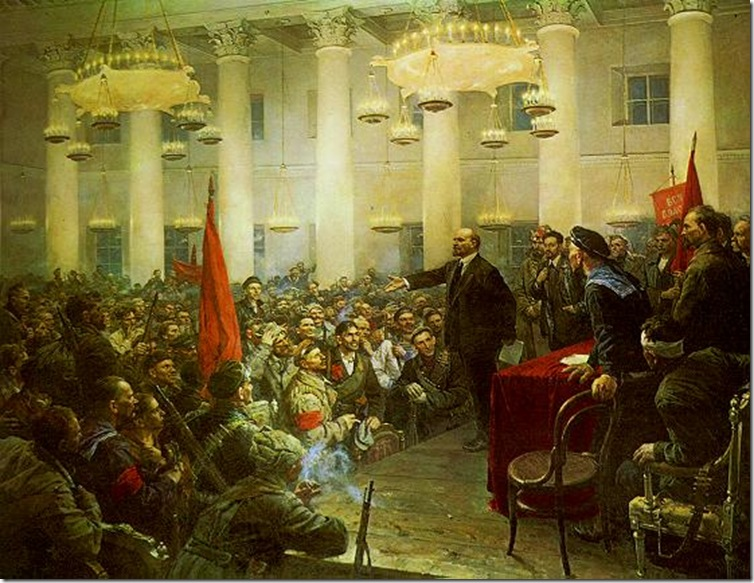 выступление В.И. Ленина на съезде советов