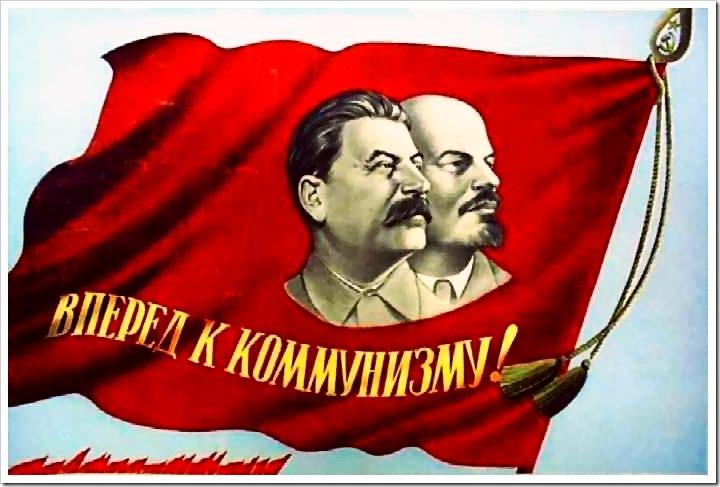 Вперед к коммунизму,И.В.Сталин,Cталин,портрет,советский,плакат,ссср,ussr,Stalin,portrait, soviet, poster,sahallin,Forward to communism