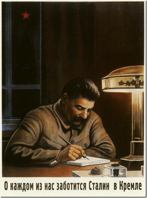 О каждом из нас заботится Сталин в Кремле,И.В.Сталин,Cталин,портрет,советский,плакат,ссср,ussr,Stalin,portrait, soviet, poster,sahallin,Stalin cares of each of us in the Kremlin,ВЕЛИКИЙ СТАЛИН - GREAT STALIN,сахалин,sakhalin