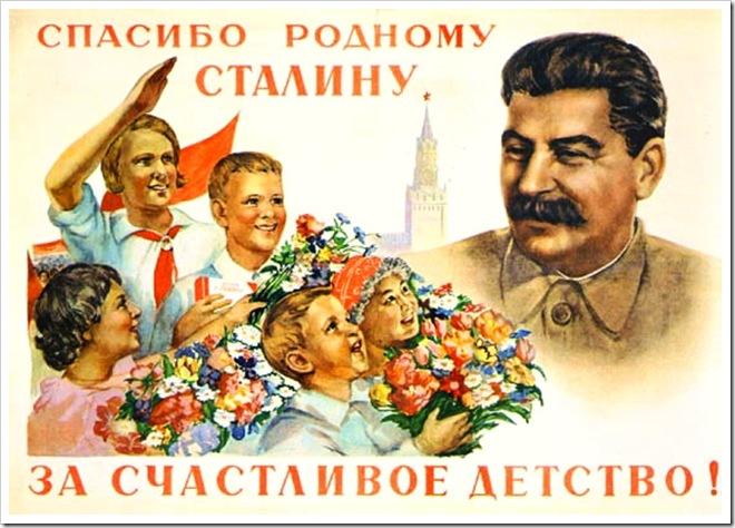 спасибо родному сталину