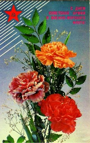 http://ic.pics.livejournal.com/sahallin/18886316/526601/526601_original.jpg