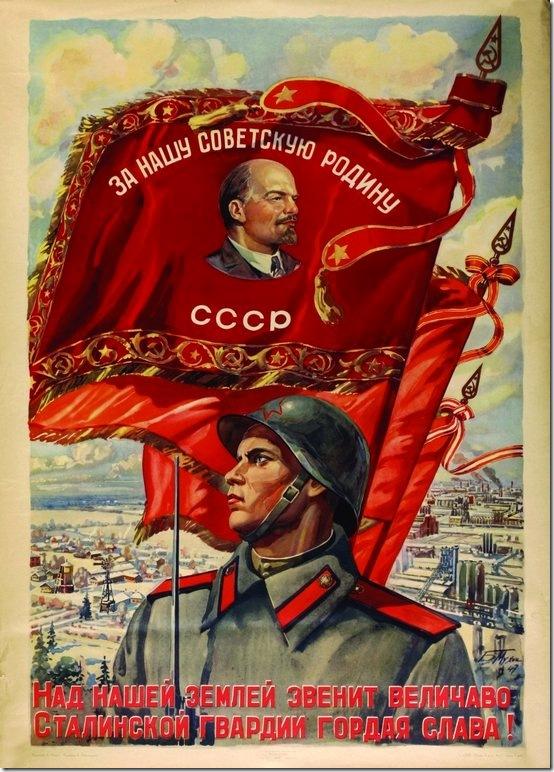 день советской армии,воено- морского флота,советские,открытки,праздник,23 февраля,sahallin