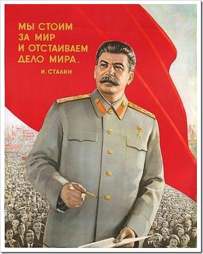 сталин и мир